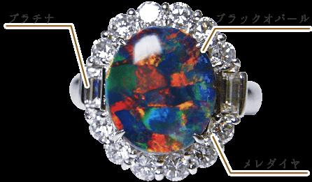 ブラックオパール指輪