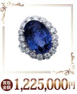 サファイヤリング買取金額1,225,000円