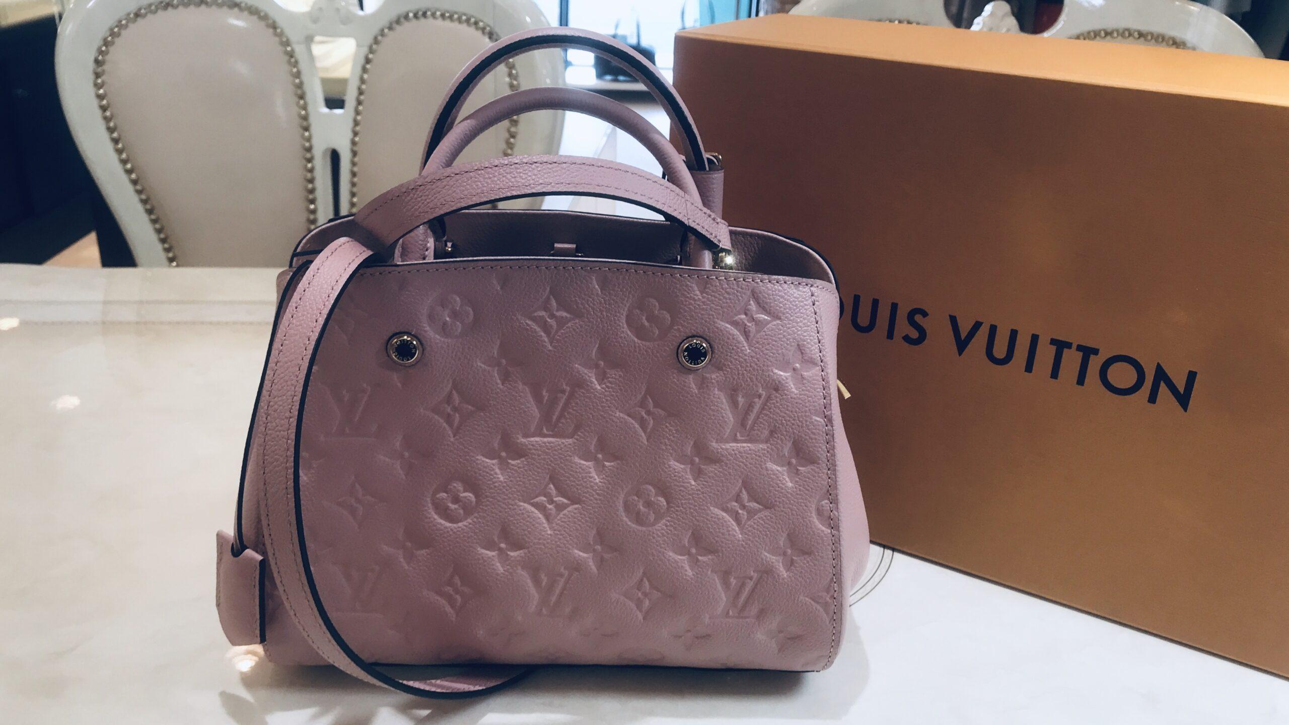 【買取速報】ブランドバッグ、LOUIS VUITTON-2020-08-25