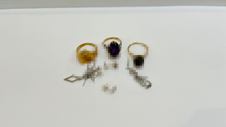 【買取速報】アメジスト、ピアス・イヤリング、指輪、K18YG、PT900、SV925-2021-04-29