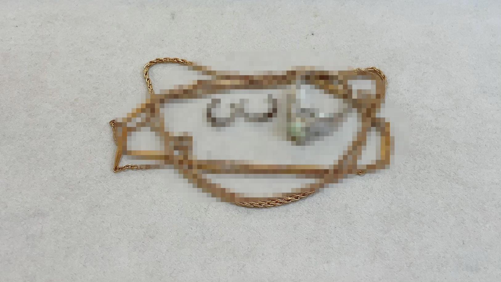 【買取速報】オパール、ダイヤモンド、ネックレス、ピアス・イヤリング、指輪、585、K10WG、K10YG-2021-05-12