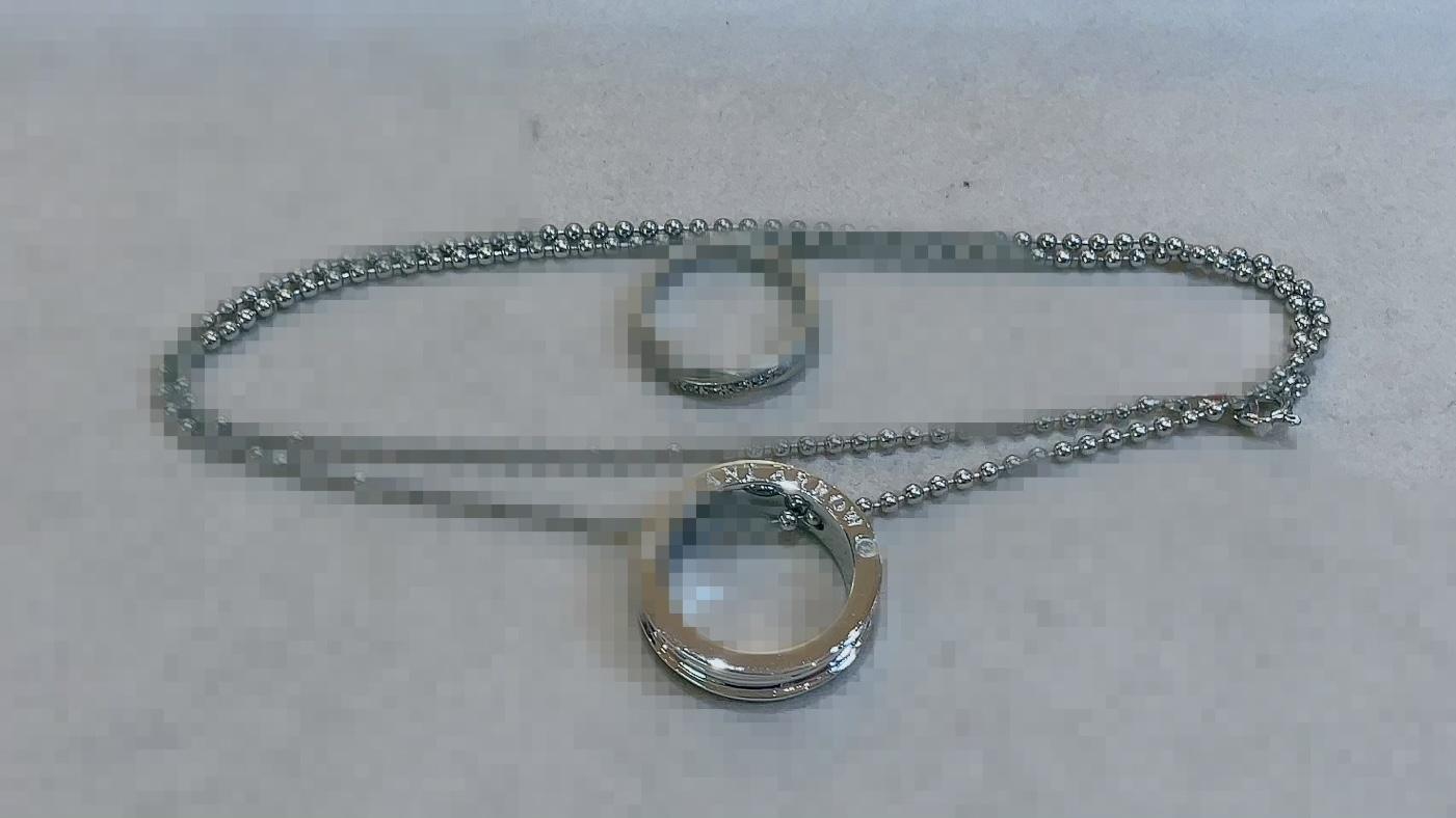 【買取速報】ダイヤモンド、ペンダント、指輪、PT1000、SV925-2021-06-30