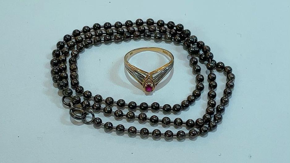【買取速報】ダイヤモンド、ルビー、ネックレス、指輪、K18YG、PT900、SV925-2021-09-04