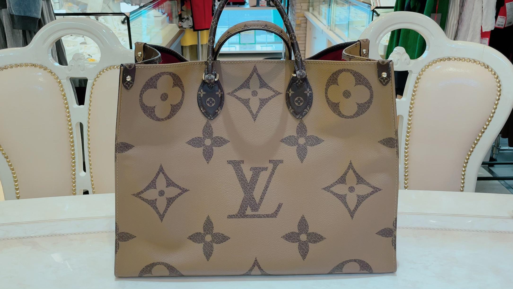 【買取速報】ブランドバッグ、LOUIS VUITTON-2021-09-22